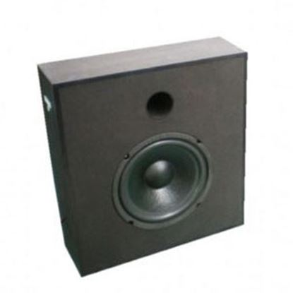 """Picture of Furrion  60W 8"""" Subwoofer 381548 19-1548"""