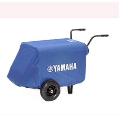 Picture of Yamaha  Blue Generator Cover w/Logo For Yamaha E6300iSE  19-4529